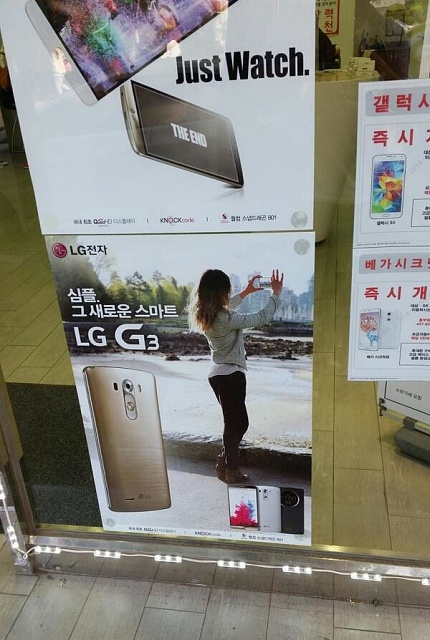 LG G3 spec and poster revealed-mehdoh_twitter_325bf26b906345aa8cc57478d14d8596.jpg