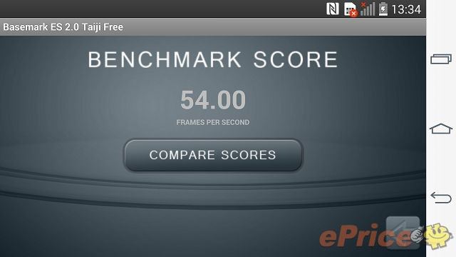 LG G3 Benchmark scores, how about yours?-lg-g3-benchmark-3.jpg