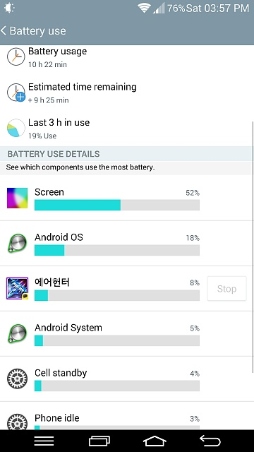 Lg G3 - post you battery stats, screenshots and how you use the phone-uploadfromtaptalk1419109173528.jpg