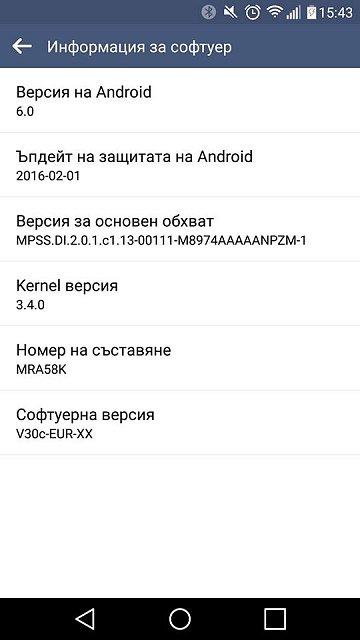 LG G3 with Android M 6.0 OTA update-83cdwch.jpg