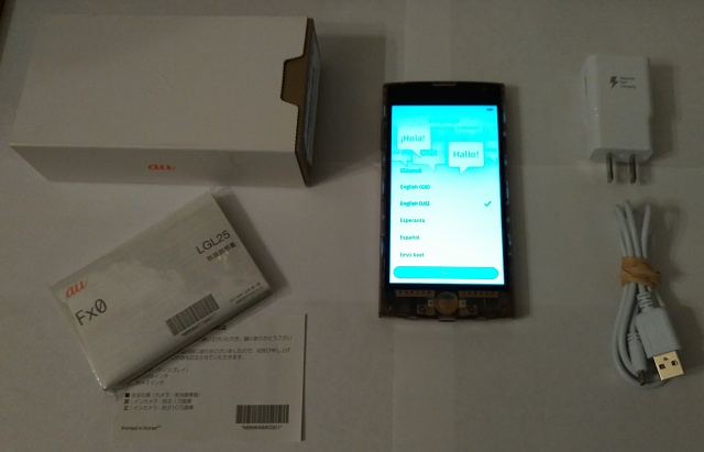 LG Fx0 (aka L25), Firefox OS (can be flashed), Translucent Gold, Unlocked (You gotta see this one)-wp_20170118_20_19_18_pro.jpg