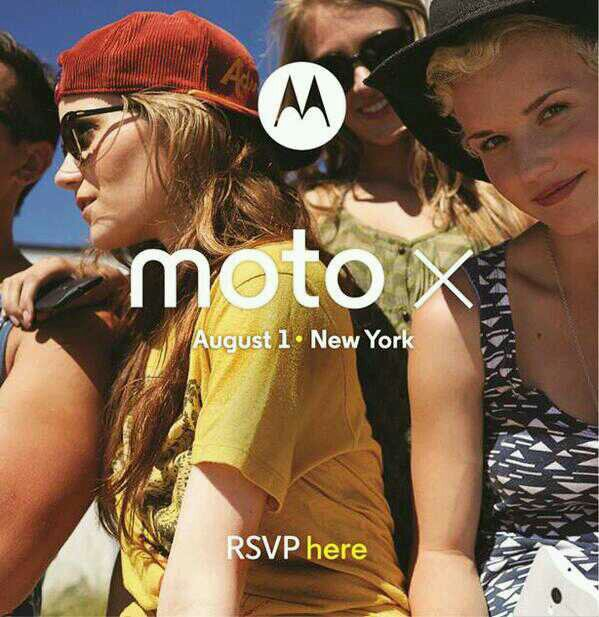 Moto X to be revealed August 1st!-uploadfromtaptalk1374265676362.jpg