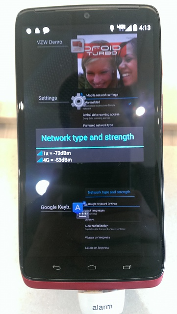 Droid Turbo: If You Go to the Verizon Store Test the Radio Signal Strength-mgfturbo.jpg