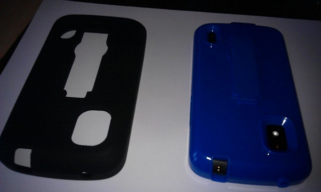 What is the best case for the N4?-uploadfromtaptalk1359208153735.jpg