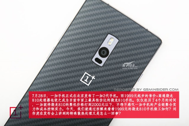 OP2 isn't so hard for repair, first disassembling is here!-oneplus-2-disassemble-tear-down-2.jpg