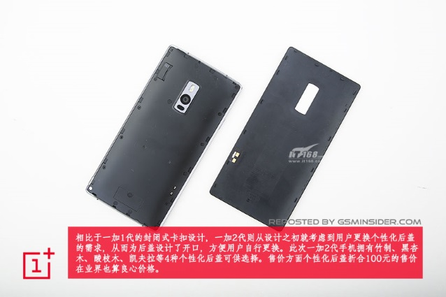 OP2 isn't so hard for repair, first disassembling is here!-oneplus-2-disassemble-tear-down-3.jpg