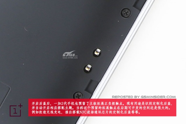 OP2 isn't so hard for repair, first disassembling is here!-oneplus-2-disassemble-tear-down-4.jpg