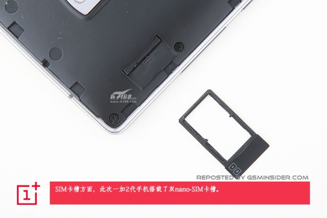 OP2 isn't so hard for repair, first disassembling is here!-oneplus-2-disassemble-tear-down-5.jpg