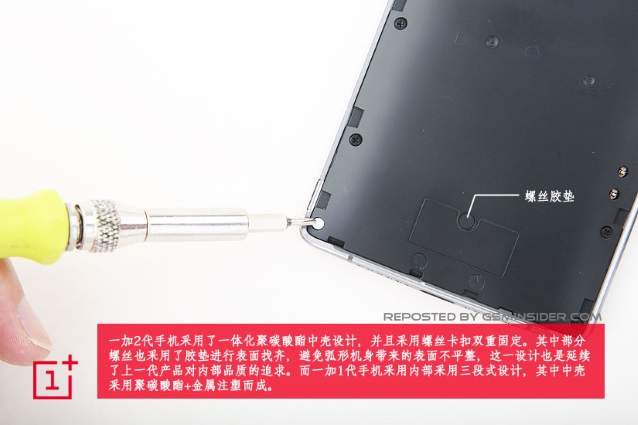 OP2 isn't so hard for repair, first disassembling is here!-oneplus-2-disassemble-tear-down-6.jpg