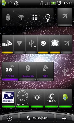 Animated Controls - the only ANIMATED HOME SCREEN WIDGET!-small1.png