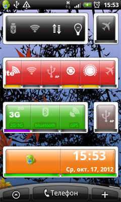 Animated Controls - the only ANIMATED HOME SCREEN WIDGET! - Android