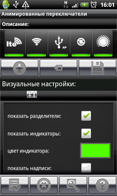 Animated Controls - the only ANIMATED HOME SCREEN WIDGET!-small6.png
