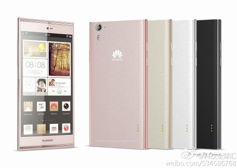 Huawei Ascend P7 is here-huawei-ascend-p7-press-render.jpg