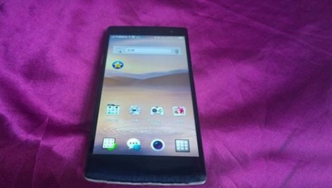Oppo Find 7 is here (handset + box)-find7-03-480x272.jpg