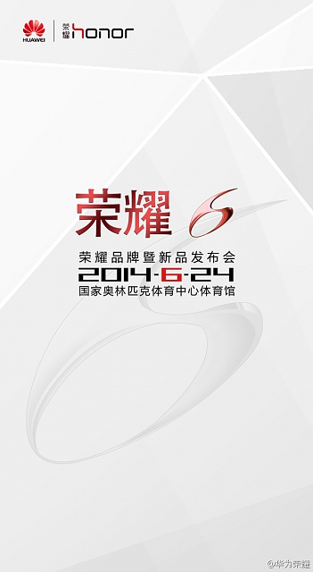 Huawei new Honor launch date: 24 June-huawei-honor-6-launch.jpg