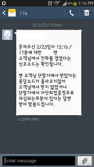 Thank samsung for there amazing service. :)-screenshot_2014-03-10-13-14-30.png