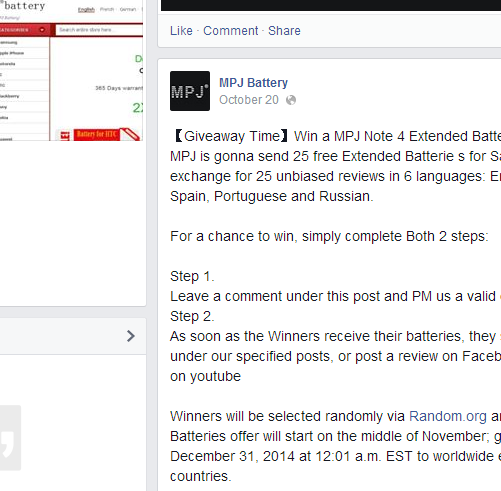 Wish I can win a note 4 extended battery-note4giveaway.png