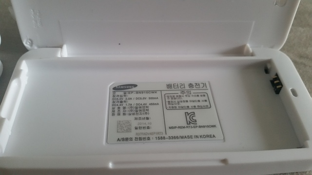 Note 4 Battery charger, fake or genuine??-2015-06-08-19.57.06.jpg