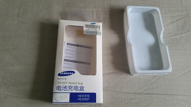 Note 4 Battery charger, fake or genuine??-2015-06-08-19.59.30.jpg
