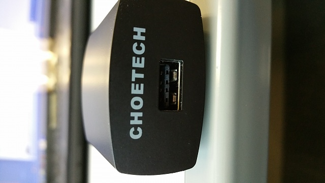 CHOETECH QC 2.0 power bank, wall charger, and car charger, quick reviews-20150728_114308.jpg