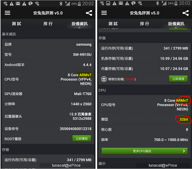 Is the Snapdragon in the Note 4 64-bit?-zzck27e.png