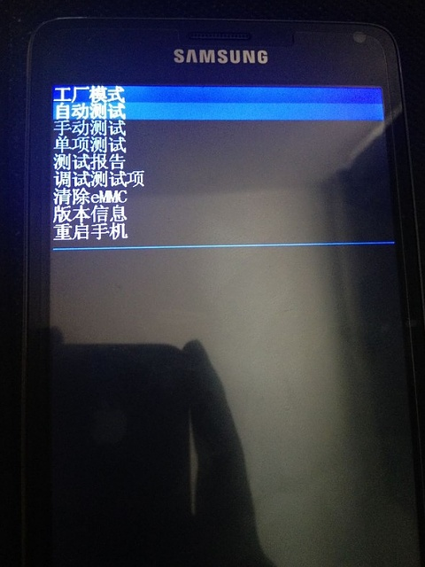 Custom ROM [HELP]-screenshot_6.jpg
