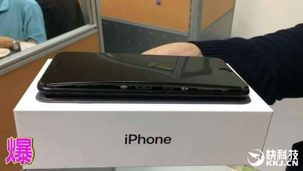 Now iPhone 7 apparently Exploding-iphone-7-plus-battery-explosion-1.jpg