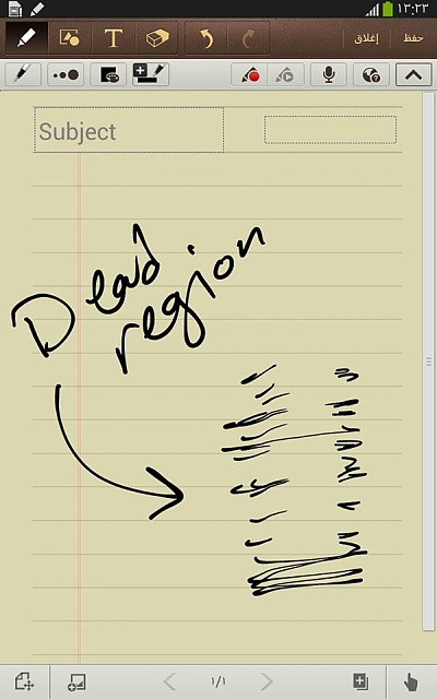 Dead regions in Note 8 screen-10156924_10152127213568423_1543287267_n.jpg