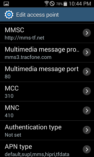 how to open mms on samsung