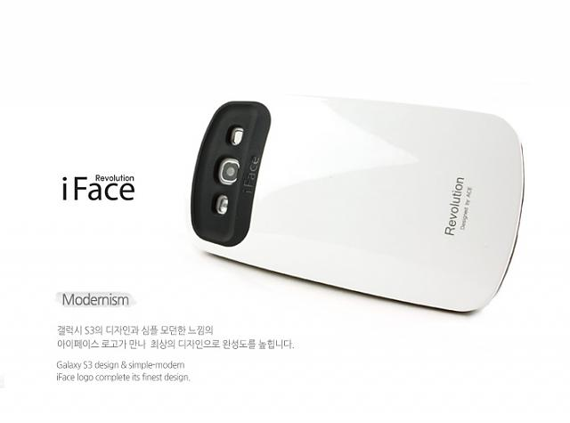 Long time iPhone user switched to GS3!!-iface_s3_revo_main-4-.jpg