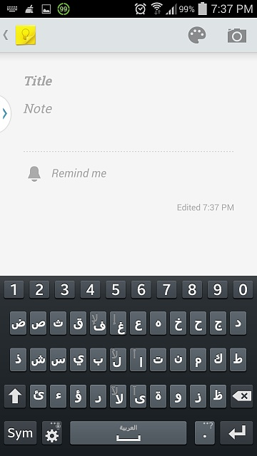 Change Input language is not working after update to 4.4.2 in My S4 !!!!!-8synahd.jpg