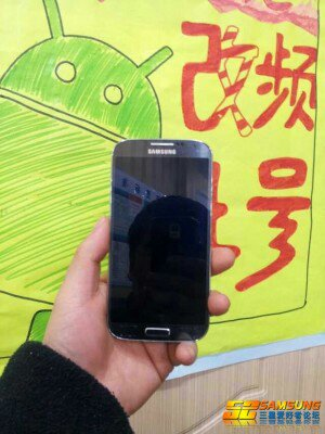 Leaked Galaxy S4 Pictures-uploadfromtaptalk1363014890032.jpg