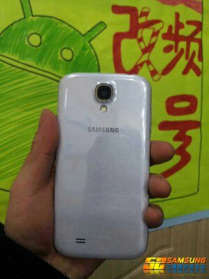 Leaked Galaxy S4 Pictures-uploadfromtaptalk1363014921879.jpg
