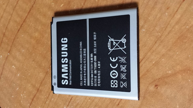 I bought a spare Samsung battery, but is it legit? (Pictures Inside)-20130620_190528.jpg
