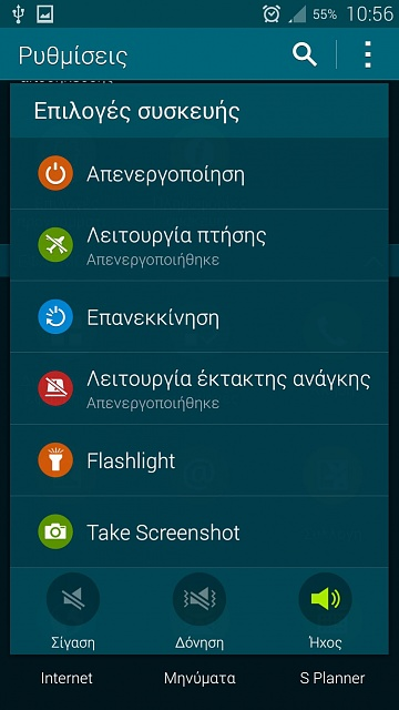 [ROM][G900F][XXU1ANE2] Samsung Stock With Extras-screenshot_2014-05-24-10-56-10.jpg