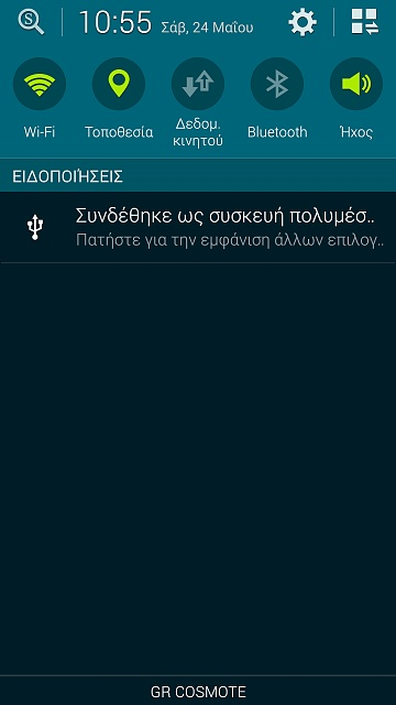 [ROM][G900F][XXU1ANE2] Samsung Stock With Extras-screenshot_2014-05-24-10-55-38.jpg