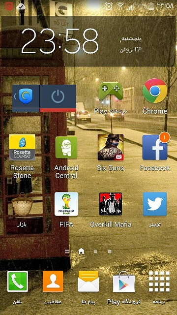 Share your Galaxy S5 screenshots!-screenshot_-.jpg