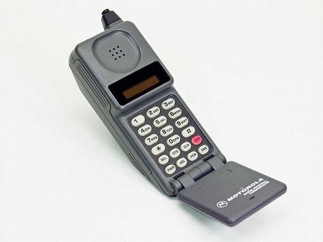 What was your 1st mobile phone - Android Forums at ...  What was your 1...