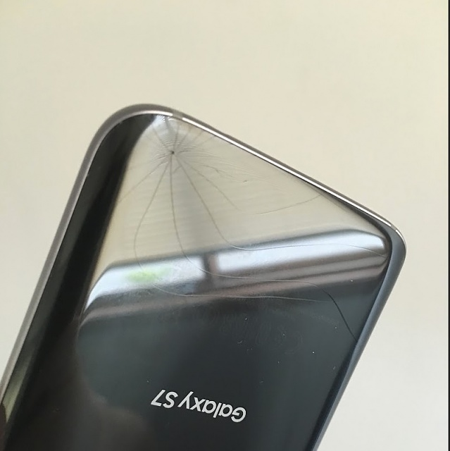 Samsung Galaxy s7 screen cracked, by itself?!!!-s7_shatter.jpg
