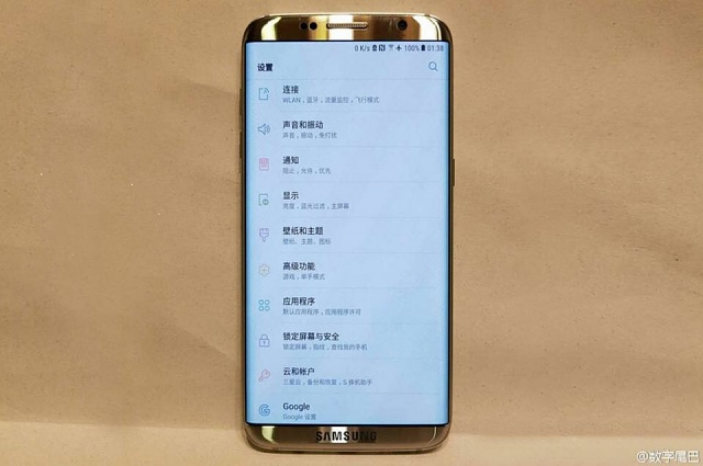 Thoughts on supposed S8 leaked pics-img_1145.jpg