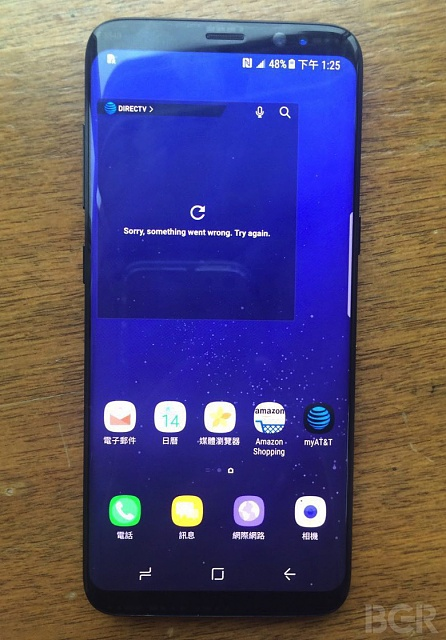 Galaxy S8 Note 7 and Galaxy S8 Plus side by side-img_0857.jpg