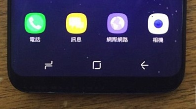 S8 AMOLED screen burn in navigation buttons?-gsmarena_001-01.jpeg