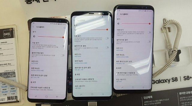 Official: Galaxy S8 / S8+ Pre-Order Thread-capture1.png