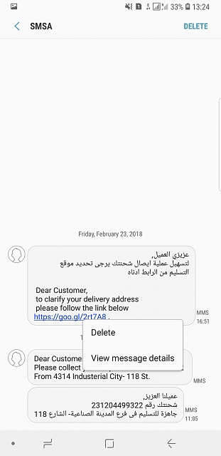 Copy Text Message (SMS only)-screenshot_20180312-132415_messages.jpg