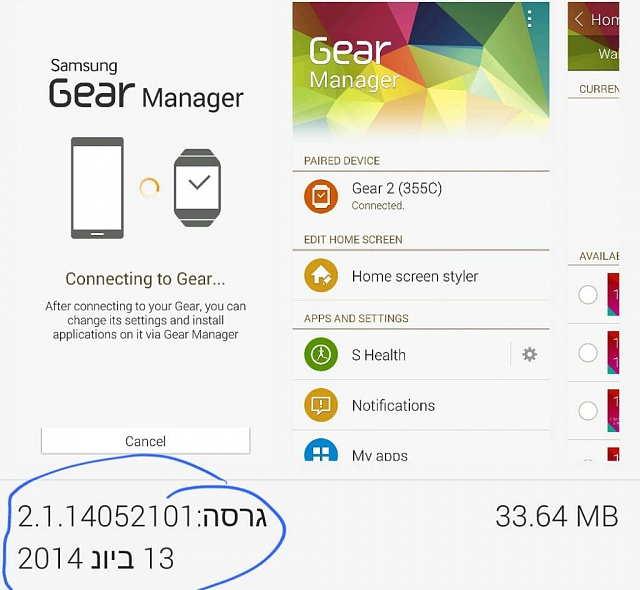 NEW Serious problem with Samsung Gear 2 Neo battery life-1402864356401.jpg