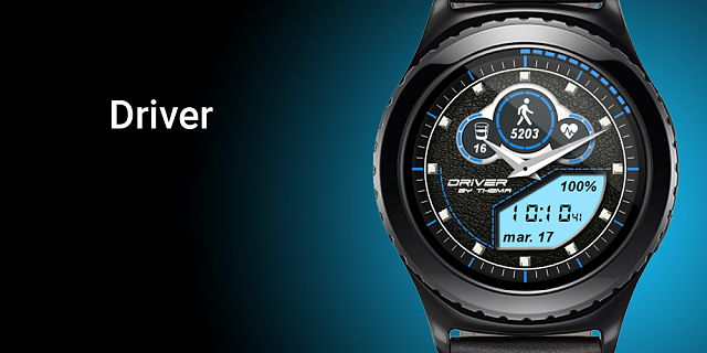 Driver Watch Face - now available on Gear S2!-screenimage_20160517214445764.png