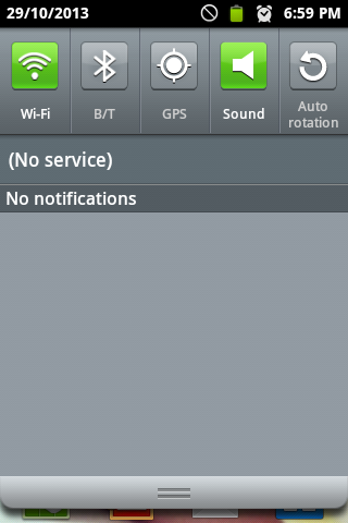 "Unknown icon in notification bar, and unable to turn ""searching for service"" off-sc20131029-185905.png"