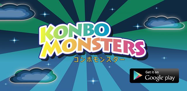 [GAME] Konbo Monsters-web_banner.png