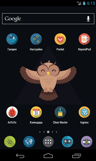 Owl - Icon Pack-1.png