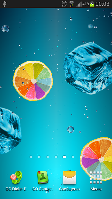 Juicy live wallpapers-device-2013-08-28-000330.png